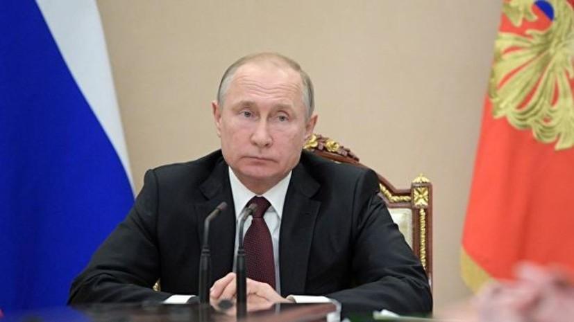В Кремле рассказали о встречах Путина в рамках Арктического форума