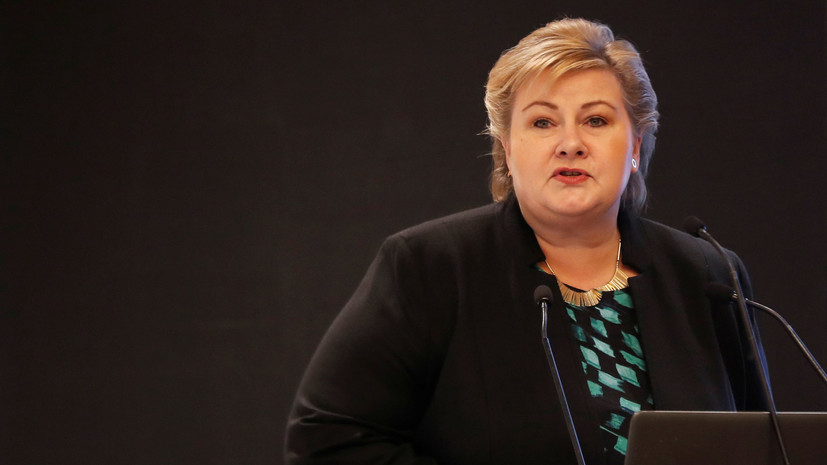 Премьер Норвегии заявила о желании продолжить диалог с Россией