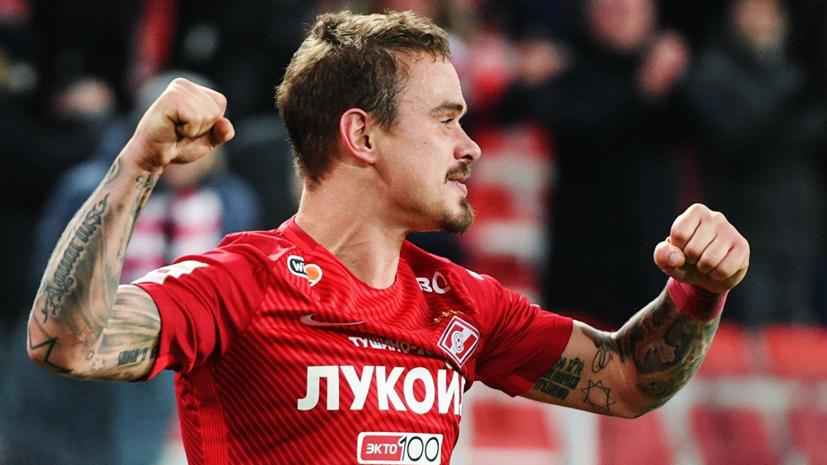 Ещенко: «Спартак» будет чемпионом, как только выздоровею