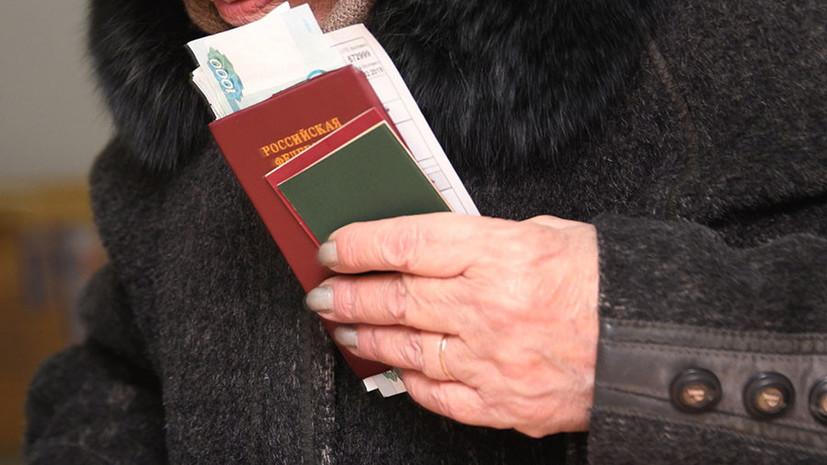 Расчёт по-новому: Путин подписал закон об индексации пенсий сверх прожиточного минимума