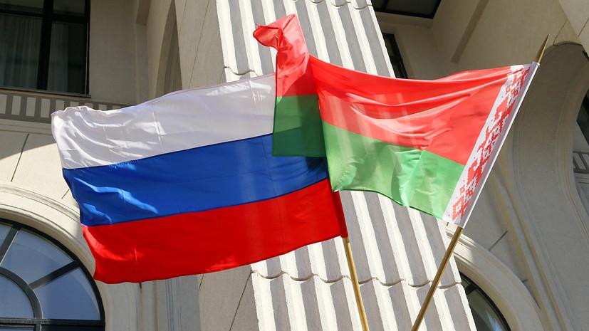 Опрос: почти 50% россиян против объединения России и Белоруссии