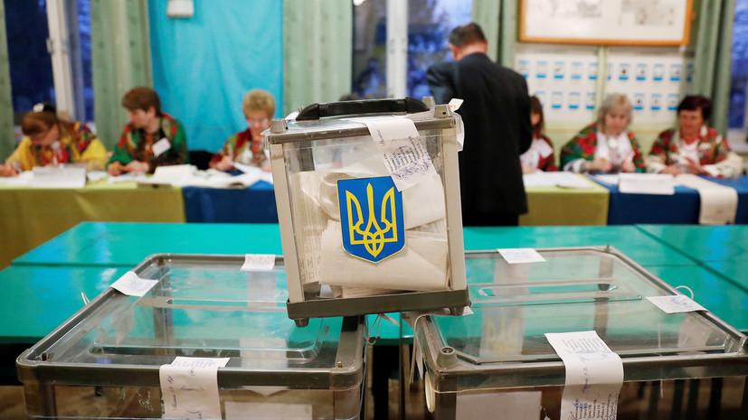 Послы G7 приветствовали выводы ОБСЕ о выборах на Украине