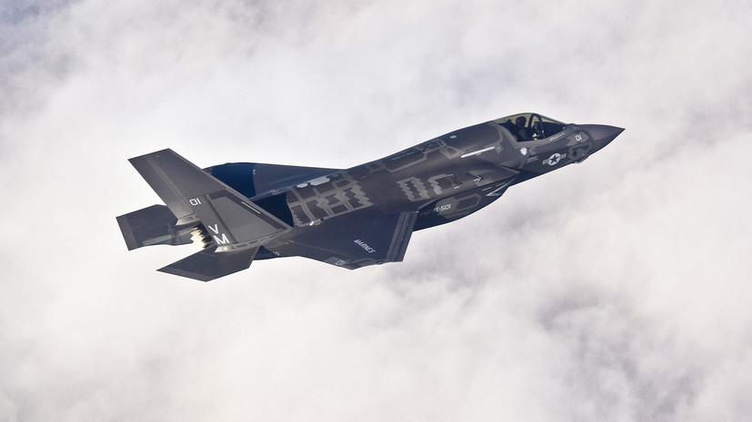 «Пока Анкара не откажется»: США намерены приостановить участие Турции в программе F-35 из-за закупки С-400