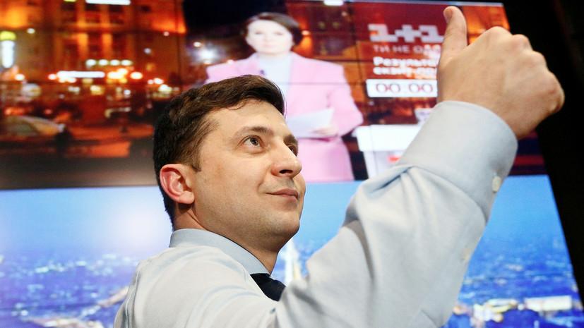 Советник Зеленского назвал главную угрозу для Украины