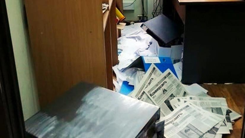 Подозреваемый в погроме офиса «Коммерсанта» на Урале отпущен под подписку