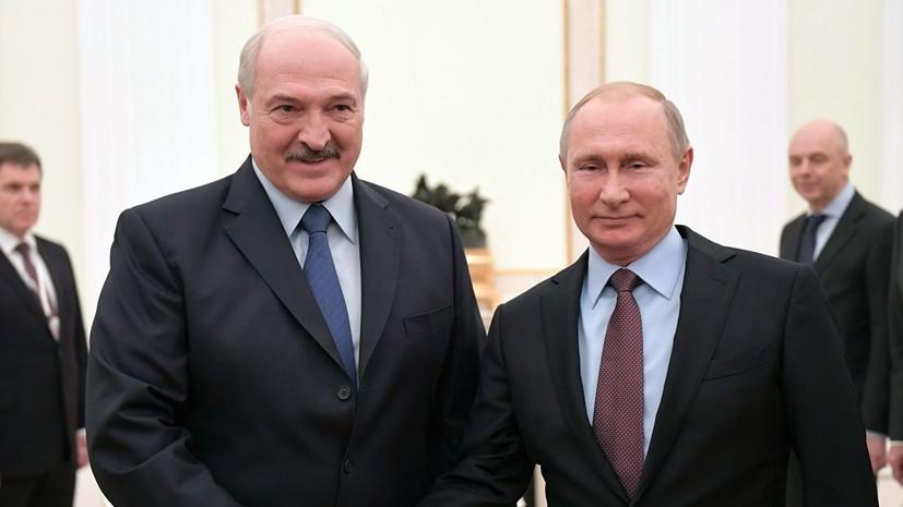 Путин поздравил Лукашенко с Днём единения народов Белоруссии и России