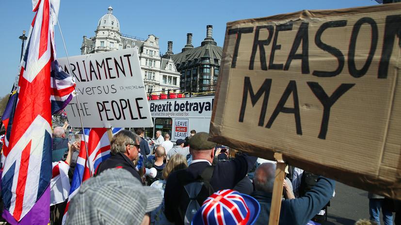 «Жёсткий» брексит почти неизбежен»: парламент Великобритании отверг все предложения по соглашению с ЕС