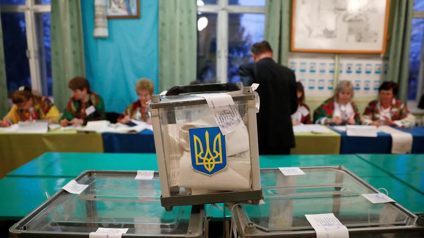 МВД Украины получило почти 2,7 тысячи сообщений о нарушениях на выборах