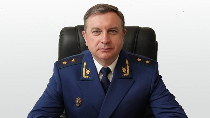 Прокурор Карачаево-Черкесии отправлен в отставку