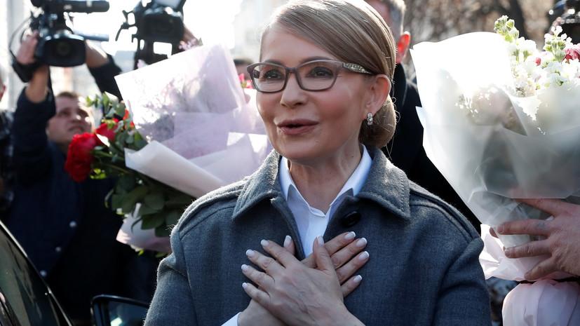 Тимошенко заявила о готовности помогать новому президенту Украины