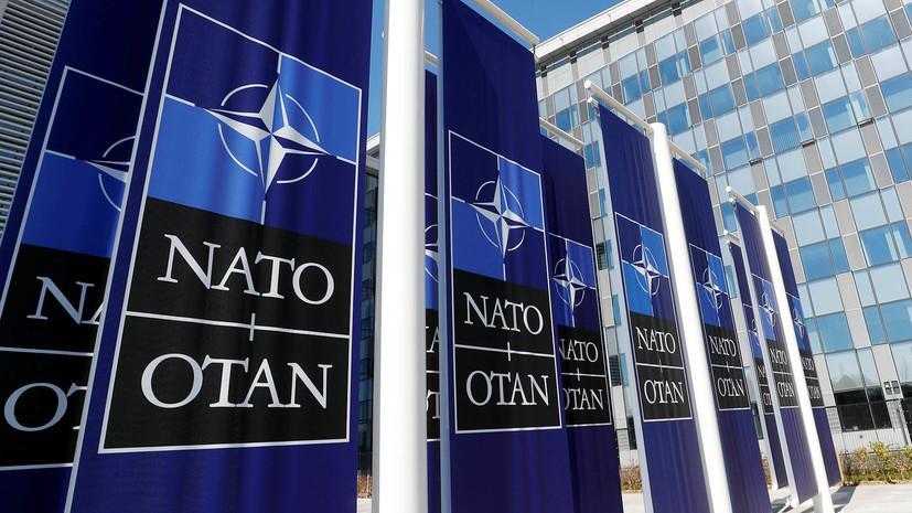 Российская повестка: на саммите НАТО обсудят присутствие альянса в Чёрном море и ситуацию вокруг ДРСМД