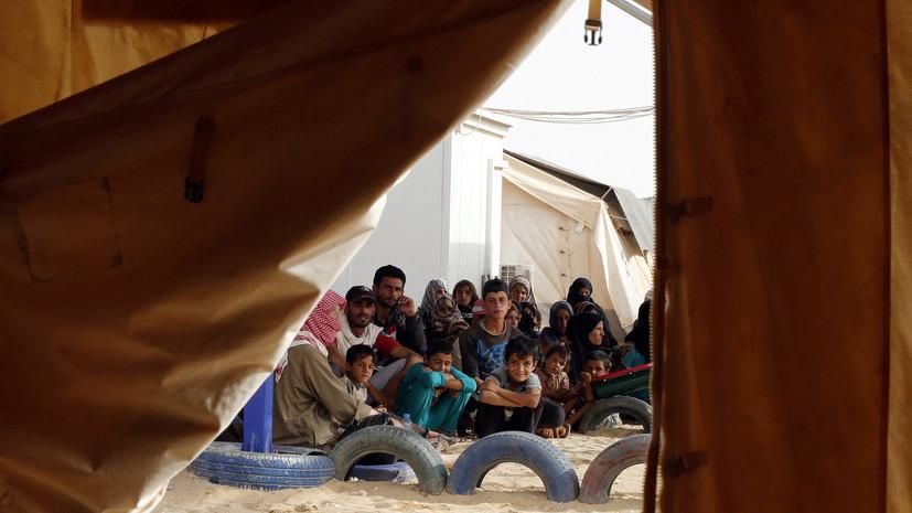 Россия и Сирия сообщили о бедственном положении беженцев в лагере «Эр-Рукбан»