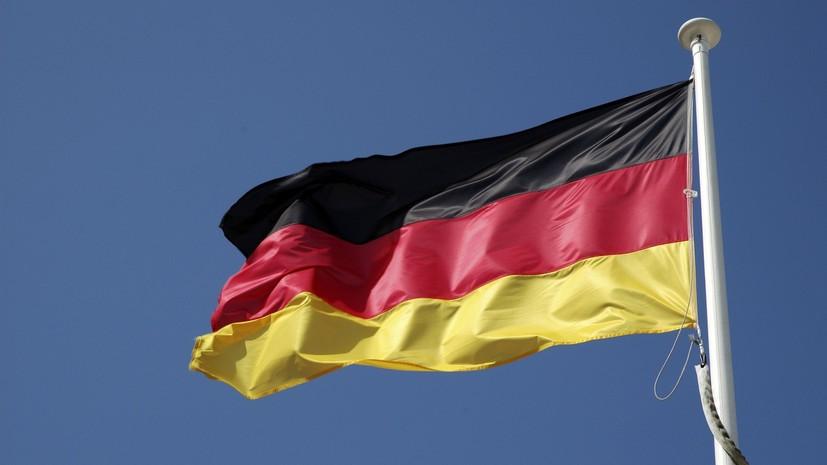 Берлин призвал отказаться от логики времён холодной войны