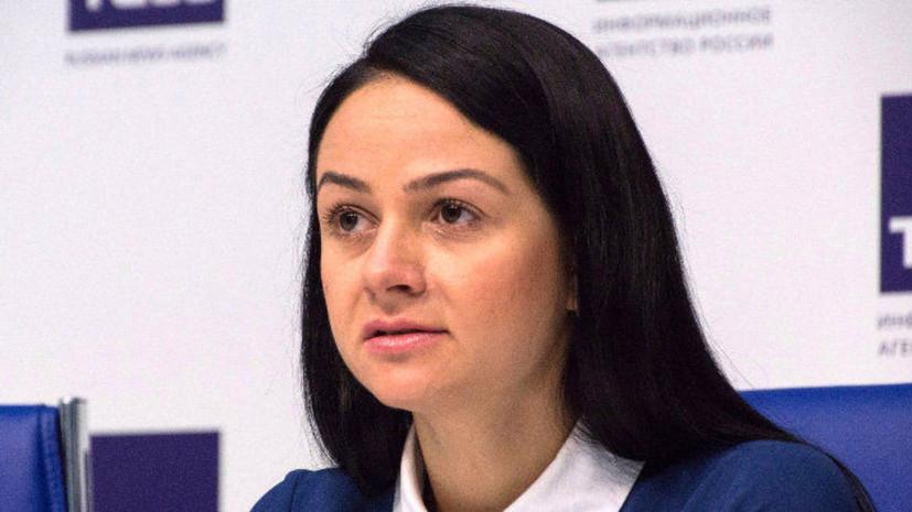 Высказавшаяся о молодёжи чиновница Ольга Глацких нашла новую работу