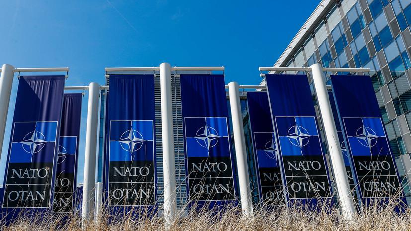 В НАТО готовят «пакет мер» в отношении России в Чёрном море
