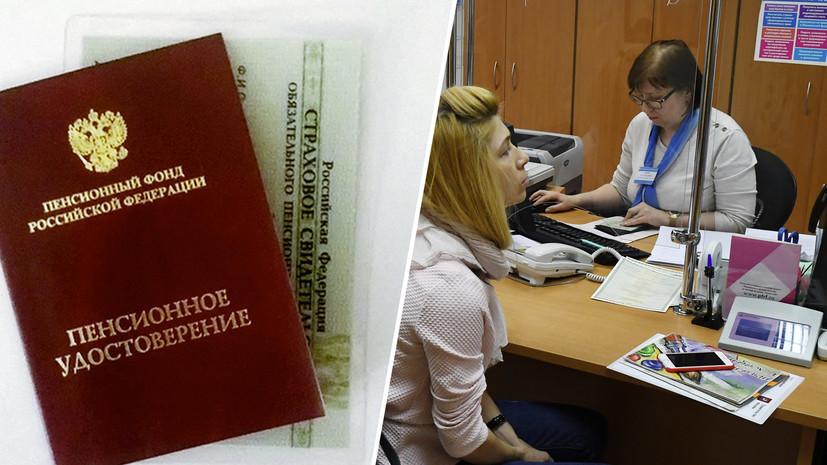 Переход на виртуальный формат: в России отменили бумажный СНИЛС