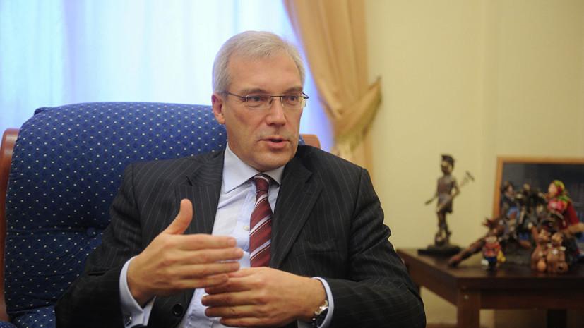 Грушко заявил о программах вооружения НАТО по «схемам холодной войны»