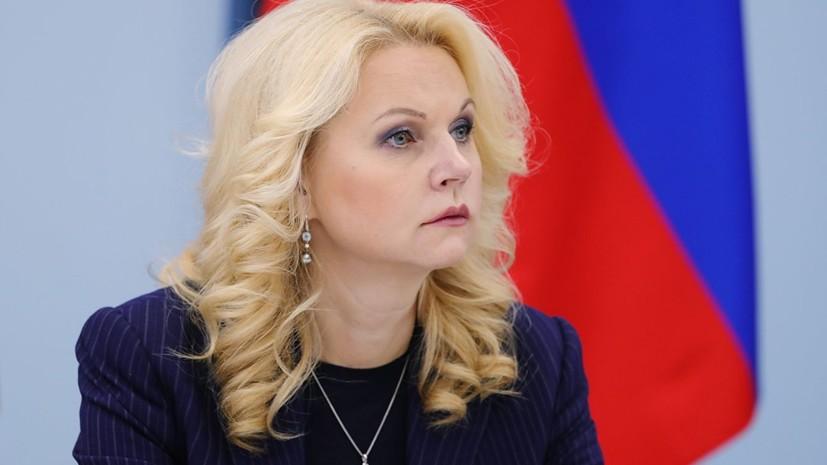 В России ежегодно проводится более 750 тысяч абортов