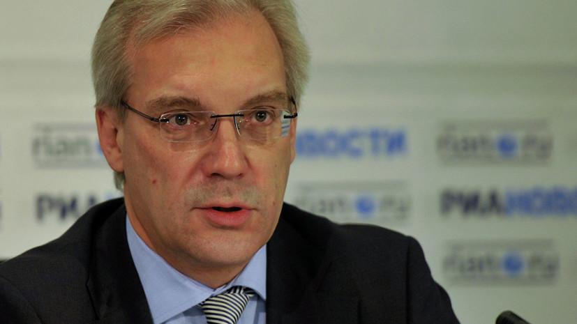 Грушко связал политику НАТО с «демонизацией России»