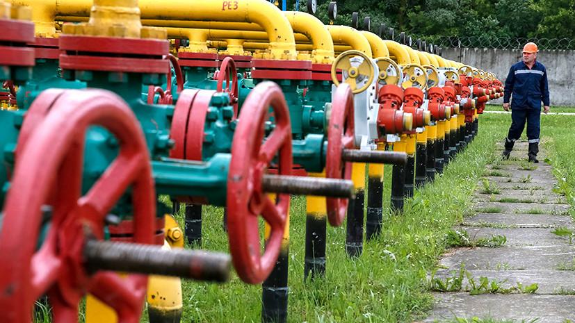 «Денег на модернизацию нет»: почему «Нафтогаз» пытается привлечь европейские компании к созданию оператора ГТС