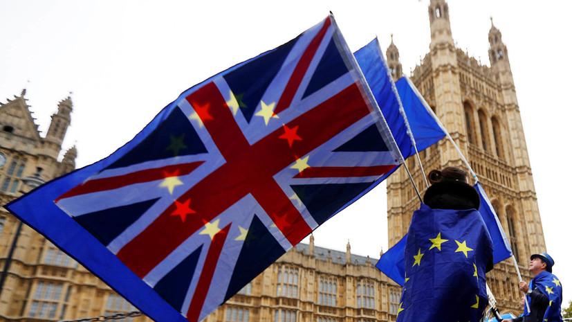 «Страна расколота всерьёз и надолго»: Великобритания будет добиваться переноса брексита