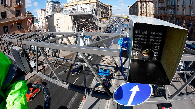 Фиксация поведения: в Москве начали устанавливать новейшие дорожные камеры