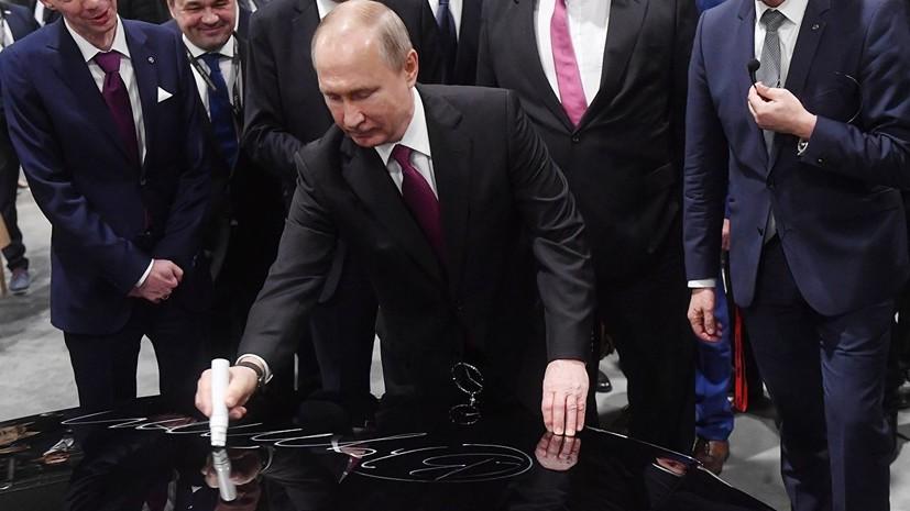 Путин оставил автограф на выпущенном в Подмосковье Mercedes