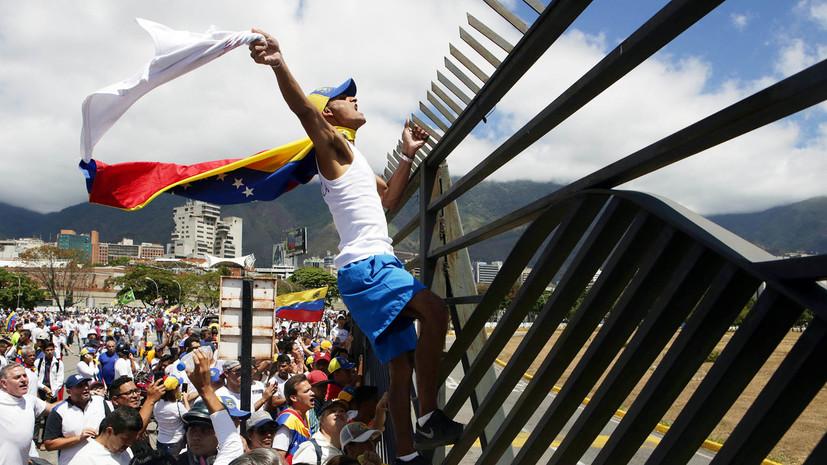 «Его время закончилось»: как могут развиваться события в Венесуэле в случае ареста Гуаидо