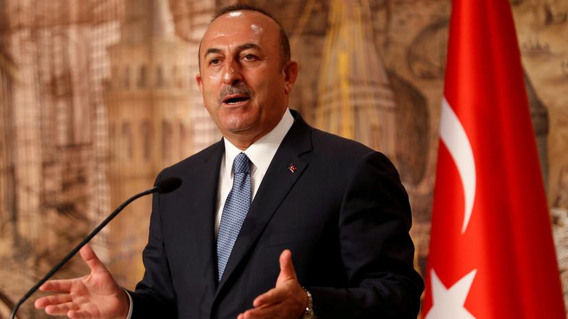 Чавушоглу: никто не заставит Турцию выбирать между Россией и Западом