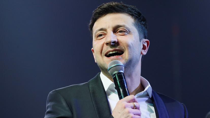 В штабе Зеленского призвали Порошенко извиниться за оскорбление шоумена