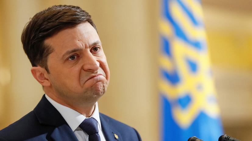 Президент Украины Зеленский объявил войну Верховной Раде