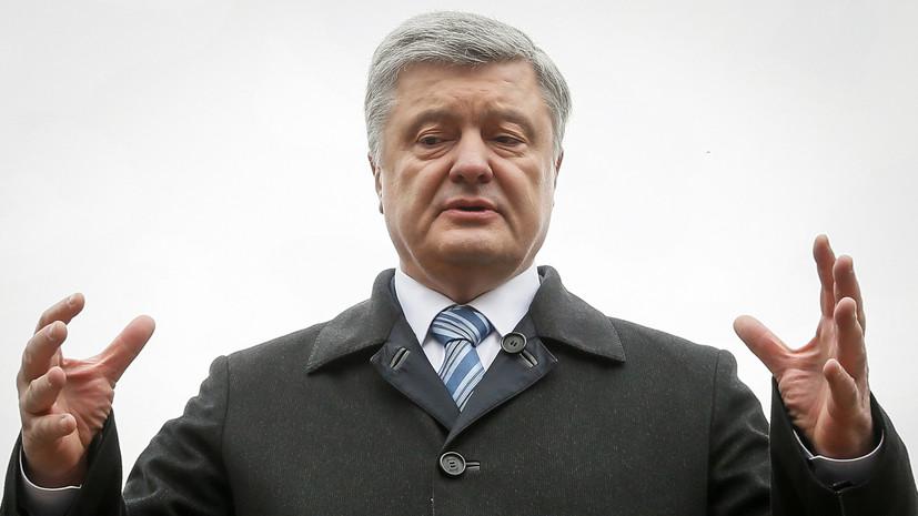 Опрос показал шансы Порошенко и Зеленского во втором туре выборов