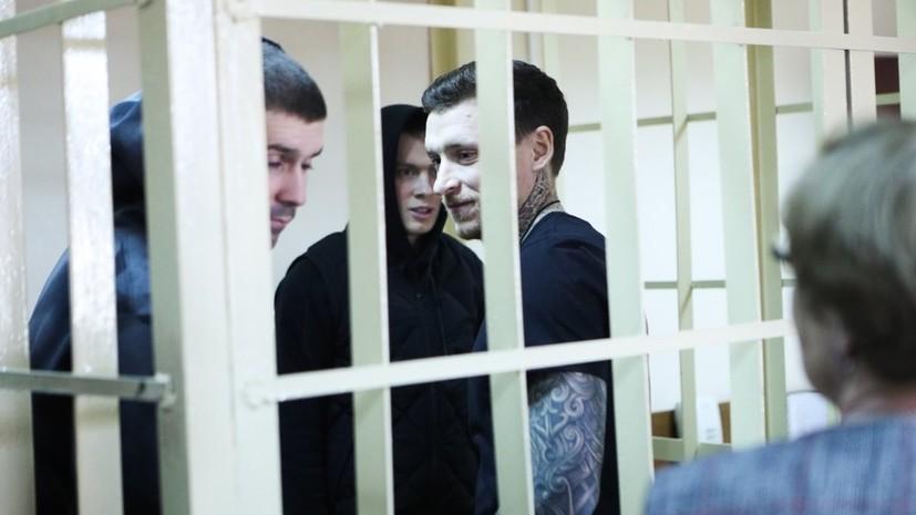 Кокорин и Мамаев встретили решение о продлении ареста с улыбкой
