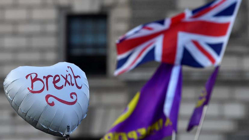 В Британии младший министр по брекситу ушёл в отставку