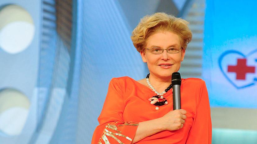 Заслуженный врач России потребовал извинений от Малышевой из-за слов об остеопатии