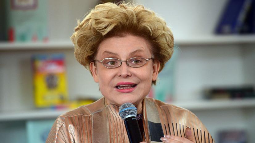 Елена Малышева ответила на обвинения заслуженного врача России