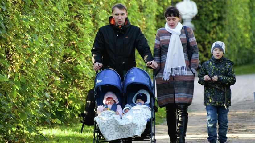 Госдума приняла закон о налоговых льготах для многодетных семей