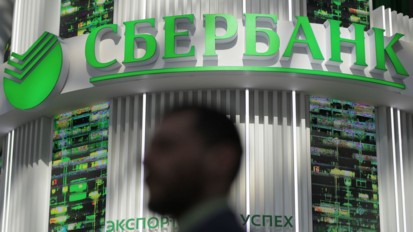 Сбербанк запустил мгновенные переводы в СНГ и ближнее зарубежье