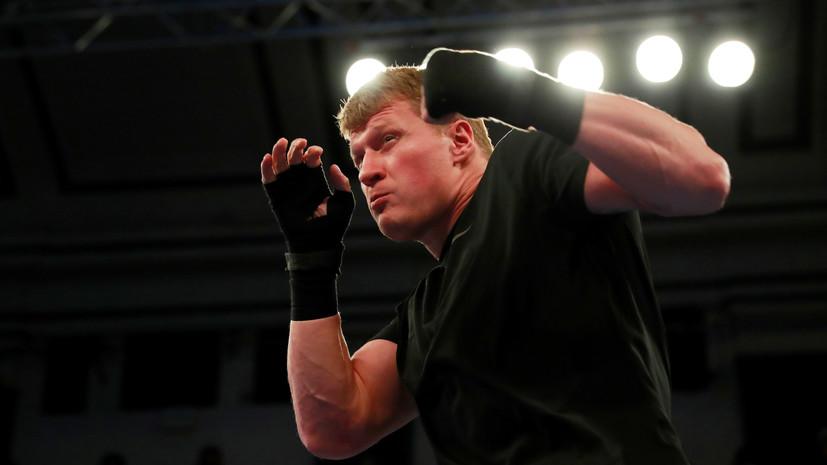 Боксёр Поветкин осудил поведение Макгрегора и Фьюри