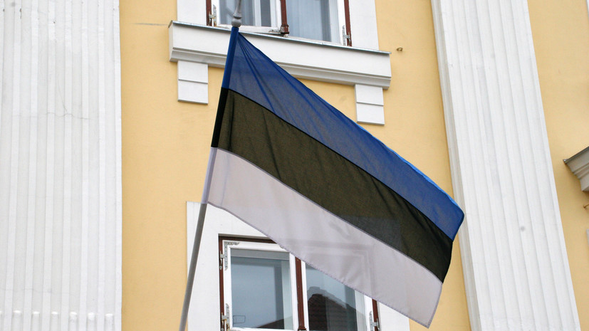 Эстонский политик выступил за взаимную отмену санкций с Россией