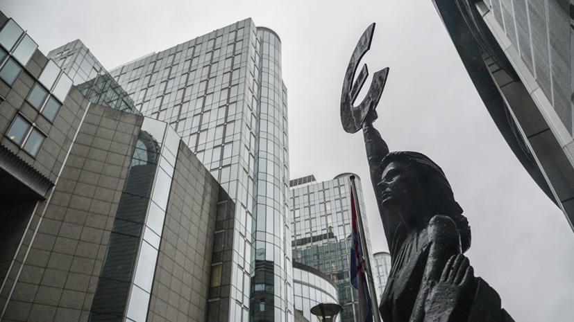 Европарламент одобрил поправки к Газовой директиве ЕС