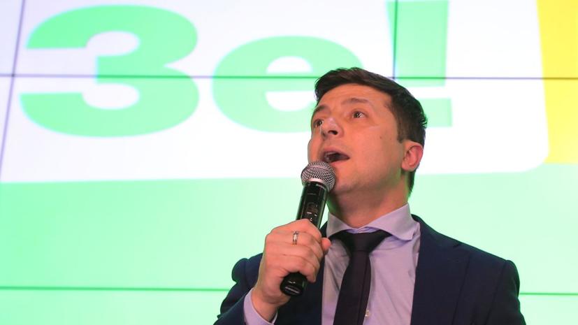 Штаб Зеленского оценил согласие Порошенко на дебаты на стадионе