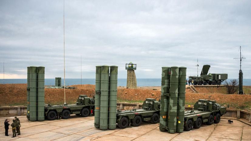 МИД России считает «нажим» США на Турцию из-за С-400 неудивительным