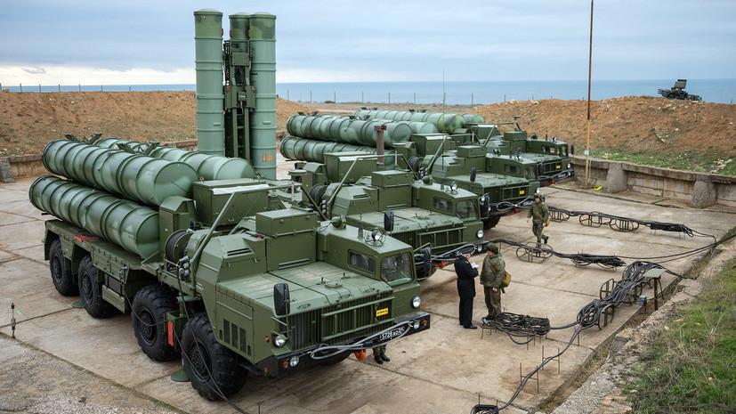«Не стесняются в выборе средств»: в МИД РФ заявили о давлении США на Турцию из-за закупки С-400