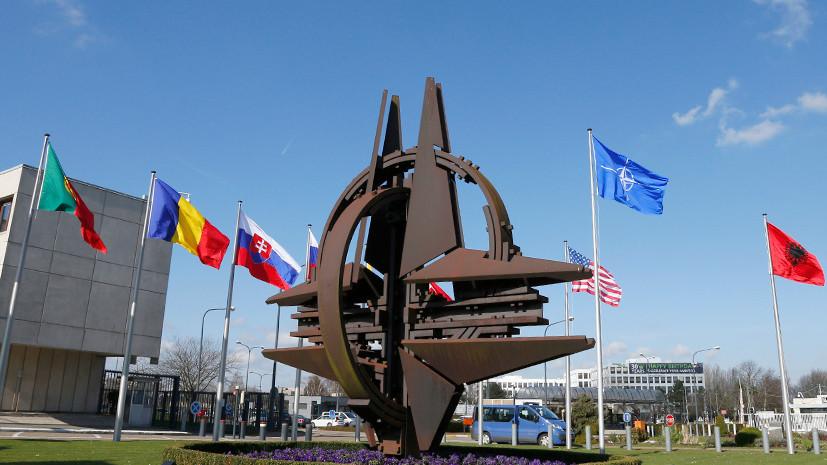 «Под контролем США»: зачем НАТО втягивает в свою орбиту страны Латинской Америки