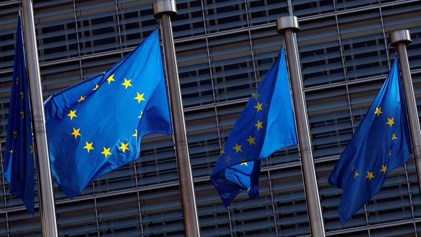 ЕС намерен увеличить расходы на «продвижение демократии» в 2020 году