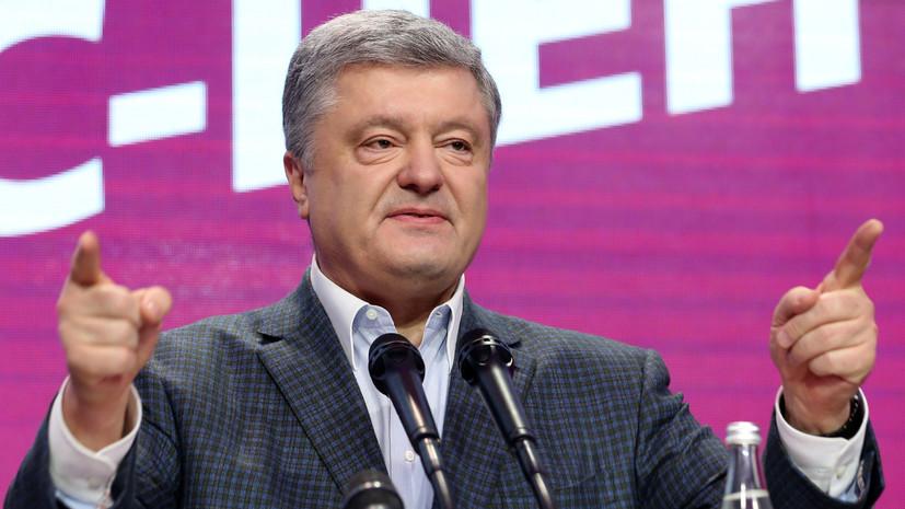Штаб Порошенко выразил уверенность в победе во втором туре выборов
