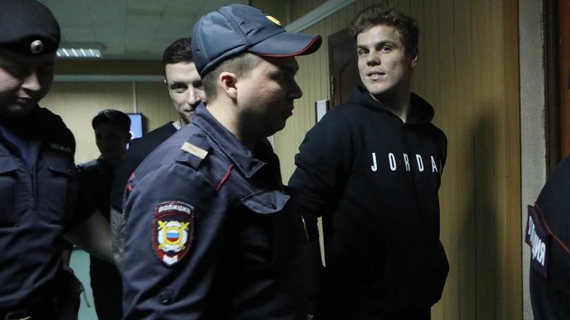 «Фратрия» о митинге в поддержку Кокорина: пусть сидит