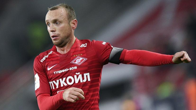 Рианчо назвал ошибкой своё решение вернуть Глушакова в основу «Спартака»