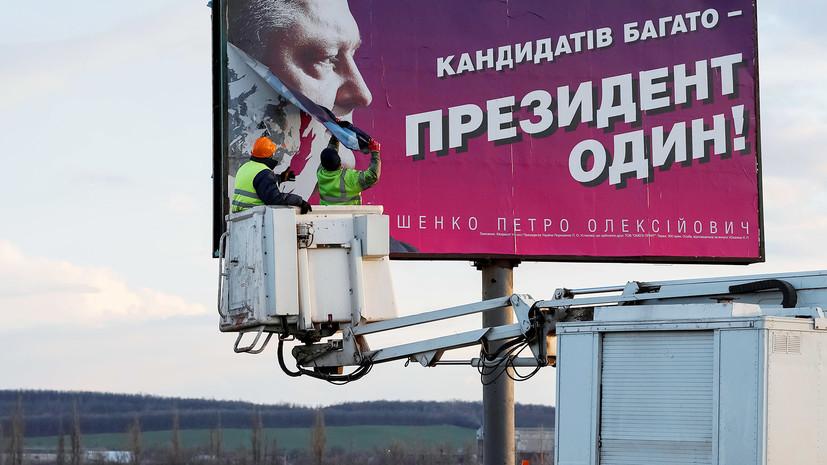 «Пропагандистские проповеди»: на Украине заявили о принуждении военных и бюджетников голосовать за Порошенко